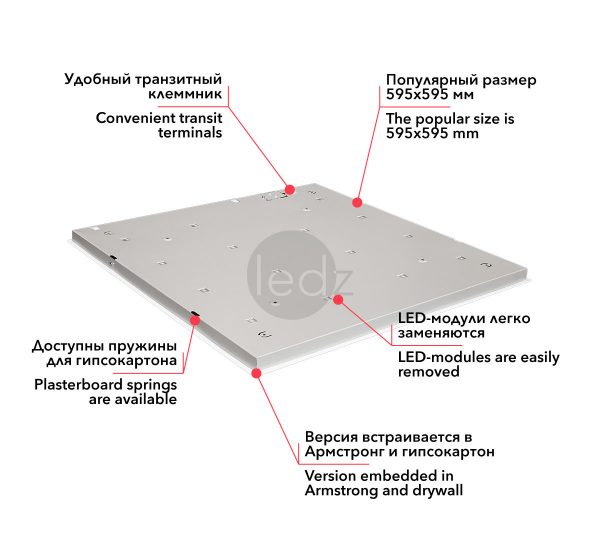 buy inexpensive office lamps in Minsk, buy cheap office lamps in Armstrong in Minsk, buy LED panels