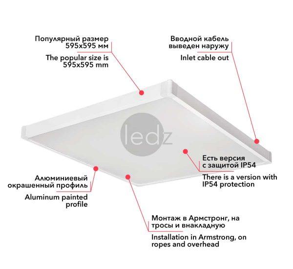 Светодиодные светильники ledz e-Office 6060-350 hM применяются в офисах. есть более бюджетный аналог серии gM, который только встраивается в Армстронг. У нас вы можете купить офисные светильники нашего белорусского производства, а также любые другие, чтобы полностью укомплектовать свой объект