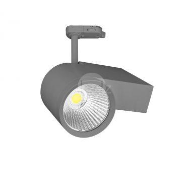 ledz e-Track 31 E0 grey meat трековый светодиодный светильник на шинопровод для мяса купить недорого в Москве