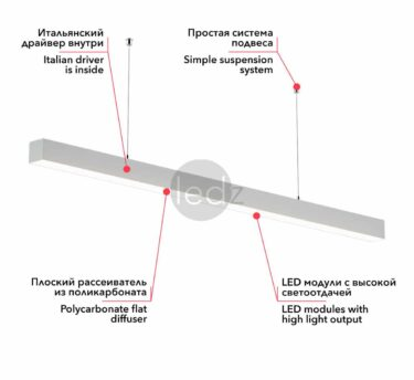 LED premium luminaires ledz e-Admin 150-300 AM in the aluminum profile are used in design projects, hotels, show rooms and boutiques. Made in Belarus